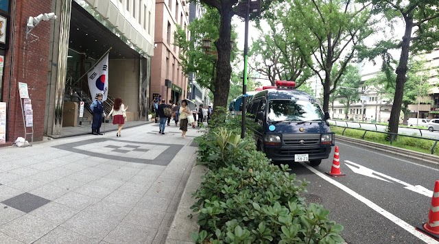 Consulate General of the Republic of Korea in Osaka