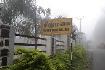 Sirumalai Reserved Forest, Dindigul, India
