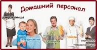 ПРЕСТИЖ, гражданско-правовой кадровый центр, проспект Чайковского на фото Твери