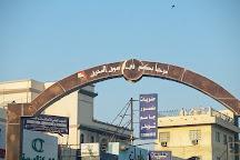 Muharraq souq, Al Muharraq, Bahrain