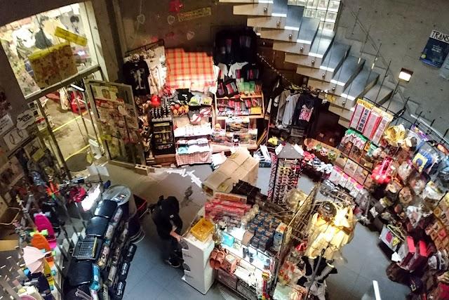 Village Vanguard Ochanomizu