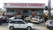 Shaheen Shopping Center abbottabad