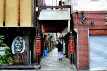 Hozenji Yokocho, Namba, Japan