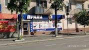 Ваш Дом, улица Карла Маркса на фото Сызрани