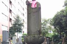 Shoju-in, Shinjuku, Japan