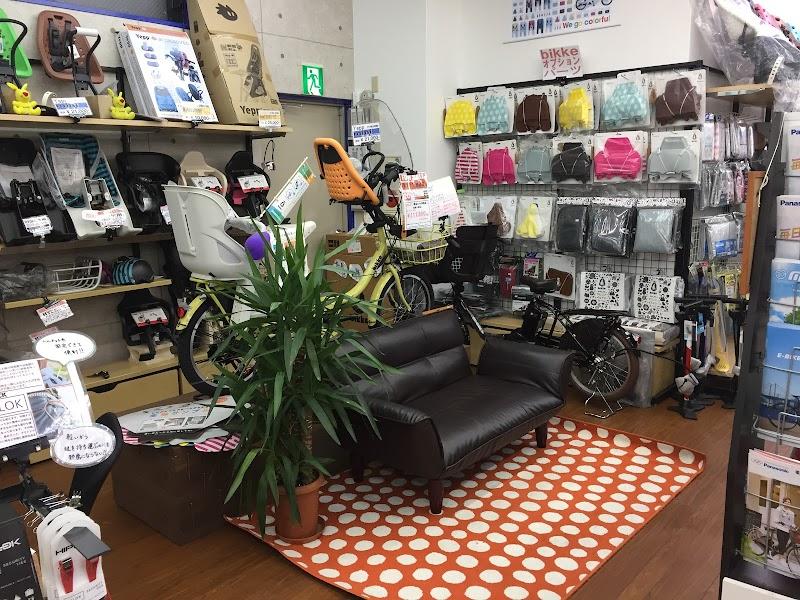 サイクルヒーロー東豊中店
