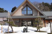 Atago Park, Noheji-machi, Japan