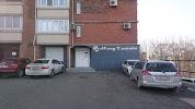 АСмед Клиника, диагностический центр, Русская улица на фото Владивостока