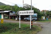 Tat Mok National Park, Phetchabun, Thailand