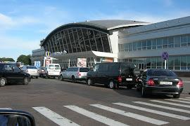 Аэропорт   Kiev Boryspil International Airport