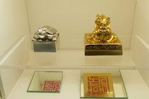 National Museum of Korean Contemporary History, Seoul, South Korea