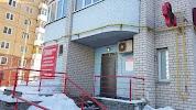 Здоровье Плюс, улица Серго Орджоникидзе на фото Ярославля