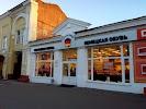 Магазин Немецкой Обуви, Коммунальная улица, дом 18 на фото Тамбова