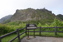 Mt. Usu, Hokkaido, Japan