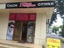 МИР ОЧКАРИКА салон оптики 2, улица Тараса Шевченко, дом 11 на фото Ташкента