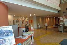 Furusato Fuchu History Museum, Fuchu, Japan