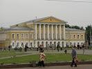 Костромской Районный Суд Костромской Области, улица Ленина, дом 2 на фото Костромы