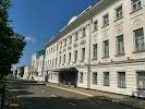 Дворянское собрание, улица Ленина, дом 6 на фото Костромы