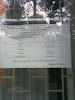 Почта России, улица Терешковой на фото Нижнего Новгорода