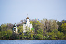 St. Nicolas Church, Dnipro, Ukraine