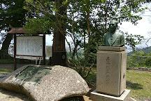 Aobayama Park, Sendai, Japan