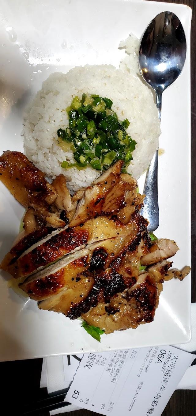 DALAT Vietnamese Restaurant 大叻越南牛肉粉餐廳
