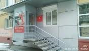 Сити Экспресс, Курьерская Служба, улица Ленина на фото Красноярска