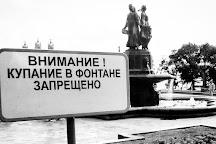 Art Fountain, Volgograd, Russia
