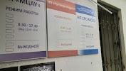 """Ассоциация «Саморегулируемая организация """"Межрегиональное объединение строительных организаций», улица Некрасова на фото Ярославля"""