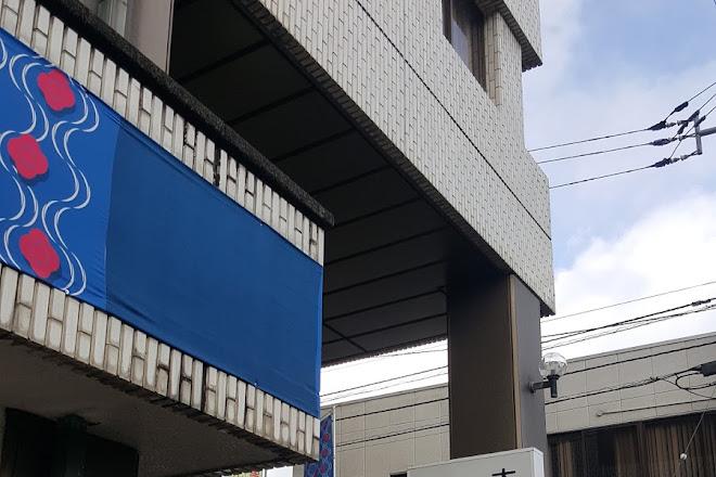Ozu City Museum, Ozu, Japan