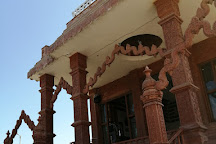 Bharat Mata Mandir, Ujjain, India