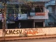 liaison book house thiruvananthapuram