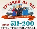 """ООО """"Автоформат"""", Касимовское шоссе на фото Рязани"""