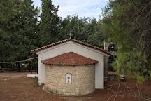 Agia Paraskevi Church, Agia Paraskevi, Greece