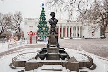 Monument to Poet Pushkin, Odessa, Ukraine