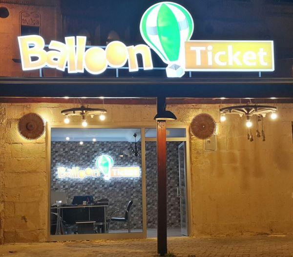 Balloon Ticket