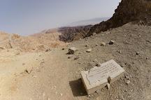 Sea and Desert Adventures, Eilat, Israel