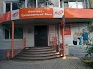 Азиатско-Тихоокеанский Банк (ОАО)
