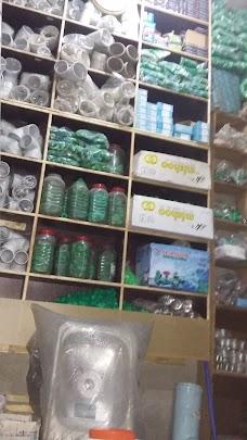 Hafiz Sanitary & Hardware