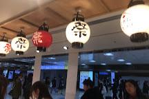 Ekibenya Matsuri, Chiyoda, Japan