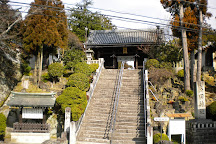 Tada Shrine, Kawanishi, Japan