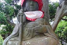 Gokurakuji Temple, Kamakura, Japan