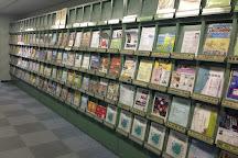 Nagoya International Center, Nagoya, Japan