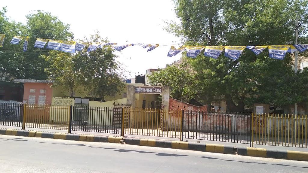 Фото Навай: Newai Police Station