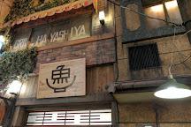 Shinyokohama Ramen Museum, Yokohama, Japan