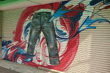 Kojima Jeans Street, Kurashiki, Japan