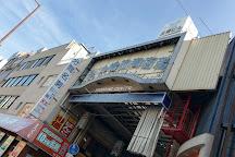Tenjimbashisuji Shopping Street, Osaka, Japan