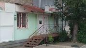 Аптека, Солнечная улица на фото Рыбинска