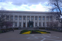 Bulgarian National Library (St. Cyrill and St. Methodius National Library), Sofia, Bulgaria