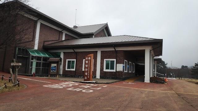 Halla Mountain Tourist Information Center